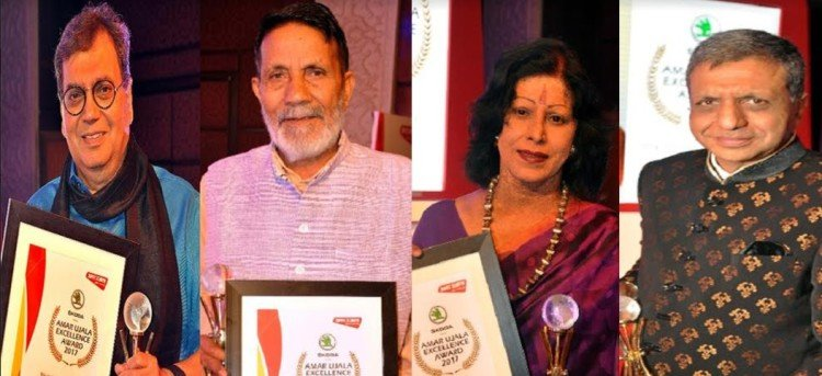 Great Personalities Honored by Amar Ujala Excellence Award 2017 in taj palace hotel delhi