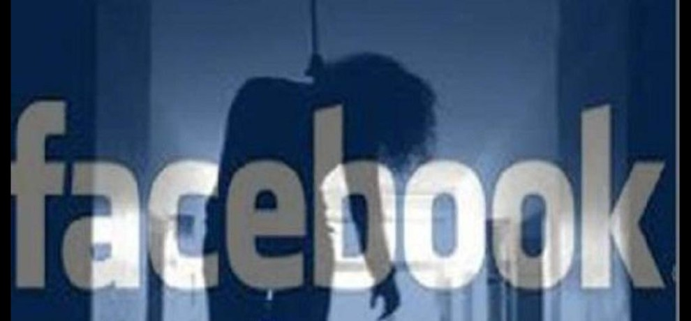 school girl committed suicide For facebook in Kolkata