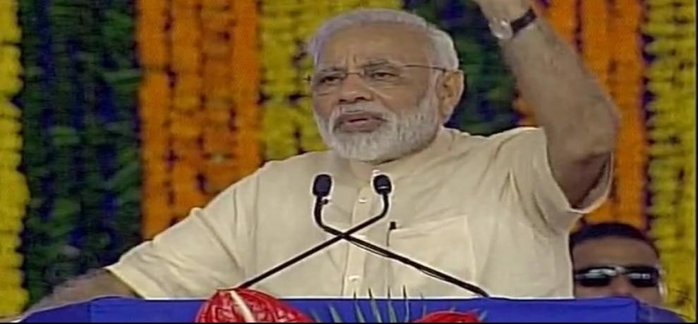 Gujarat: PM Modi addresses a Sahakar Sammelan in Amreli