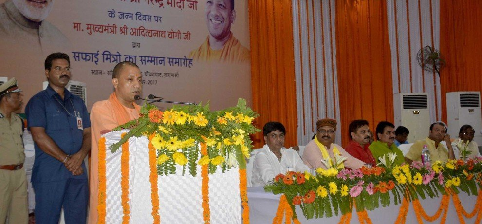 CM yogi in kashi request to more clean varanasi