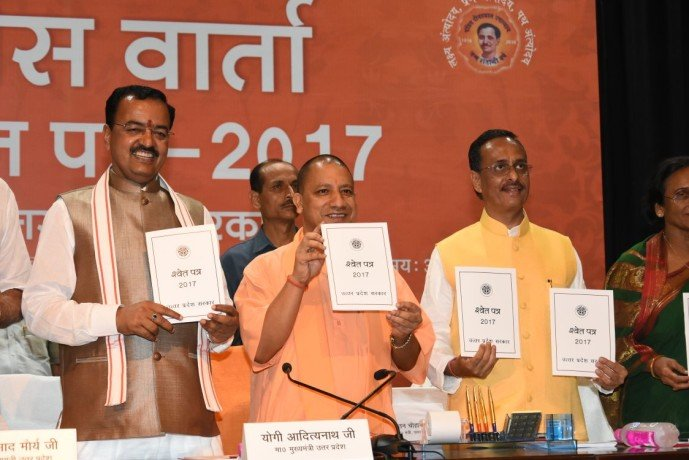 CM YOGI ADITYANATH ISSUE WHITE PAPER ON PREVIOUS GOVERNMENTS WORK