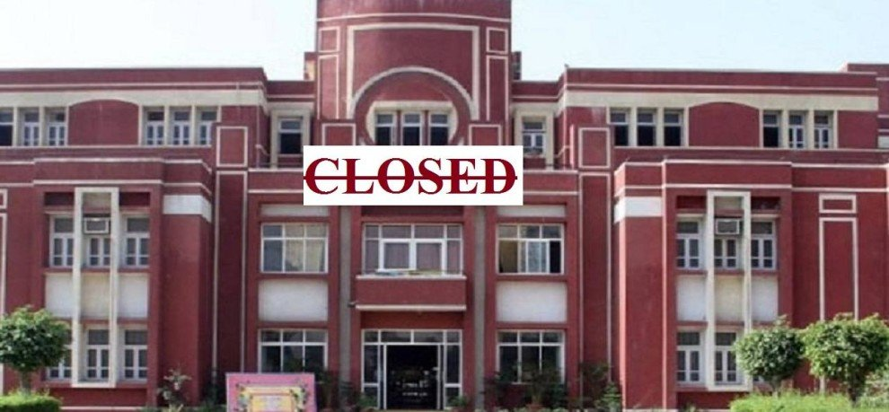 Ryan School in Gurugram to Remain Closed Until September.