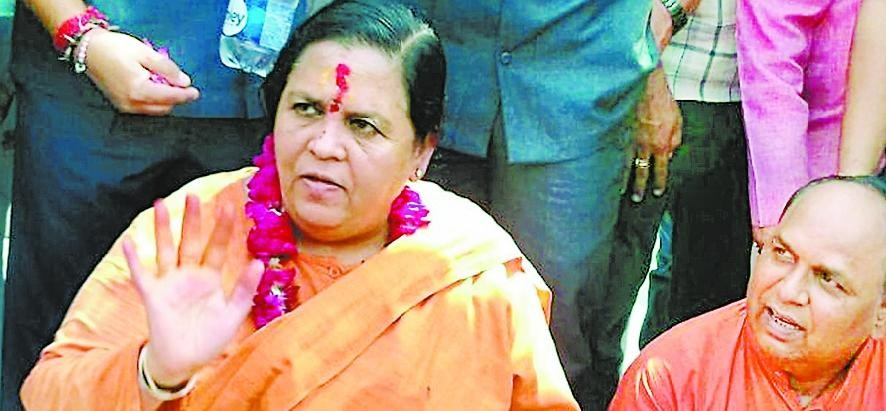 Central minister Uma bharti reached babanki and said Uttar Pradesh will soon be good state