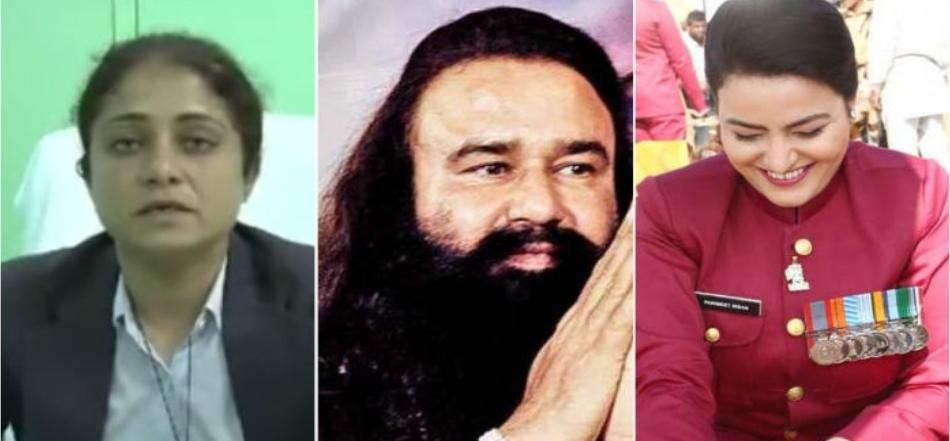 dera chairperson vipasana account seized after sit interrogation