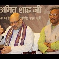अमित शाह बोले- राहुल गांधी अपनी तीन पीढ़ियों का हिसाब दें, हम 3 साल का देने को तैयार