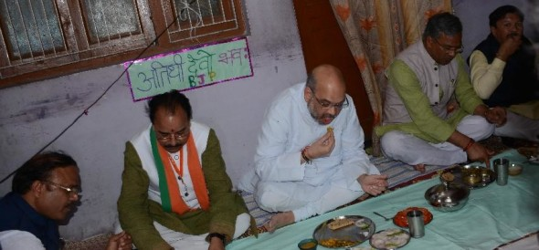 Amit shah talk after lunch with dalit family in dehradun