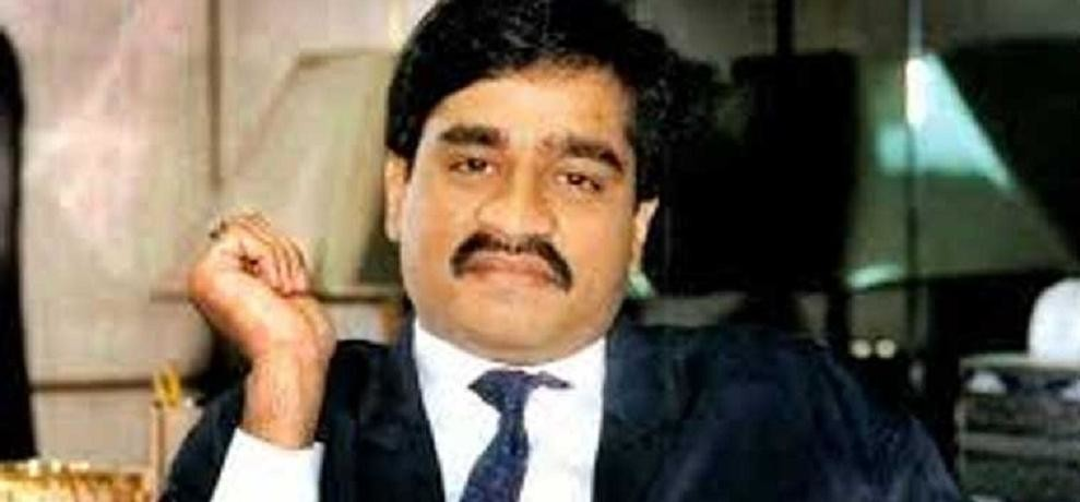 auction of underworld dawood ibrahim properties started in Mumbai