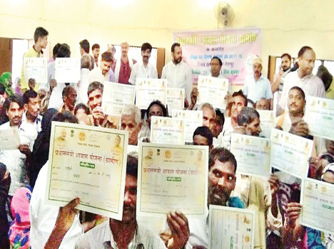pm awas yojna certificate given to 200 people