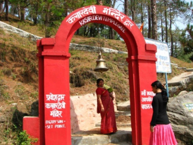 nasa shocked to see powar of kasar devi temple