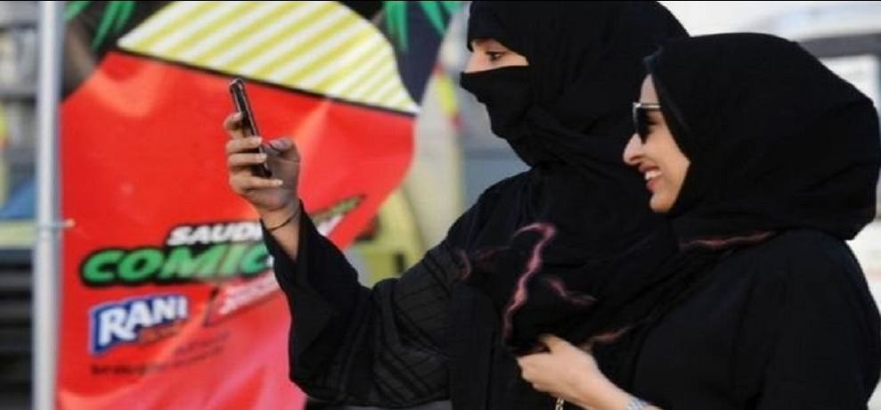 why saudi arabia lift ban over whatsapp