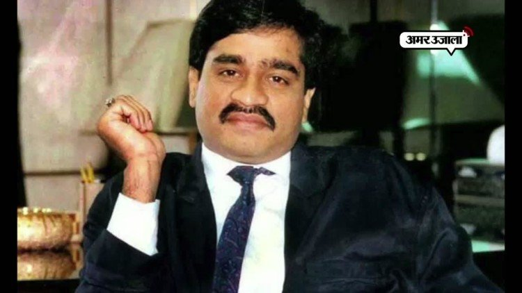 Dawood Ibrahim's Mumbai properties to be auctioned