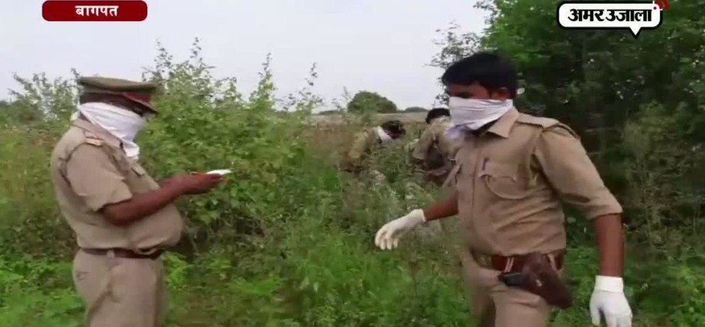 A Dead body found without head in college ground of Baghpat