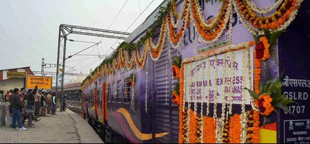 know about third mahamana express which flag off by PM modi in varanasi