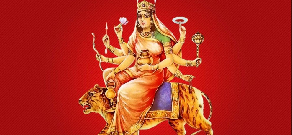 navratri 2017 fourth day worship of maa kushmanda and puja method