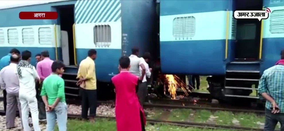 A PASSENGER TRAIN DERAIL IN AGRA BEFORE THE VISIT OF RAILWAY BOARD CHAIRMAN