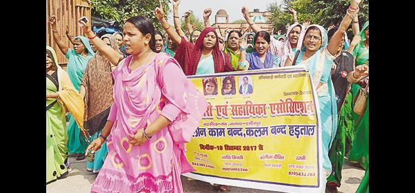Anganwadi workers will seek out rally