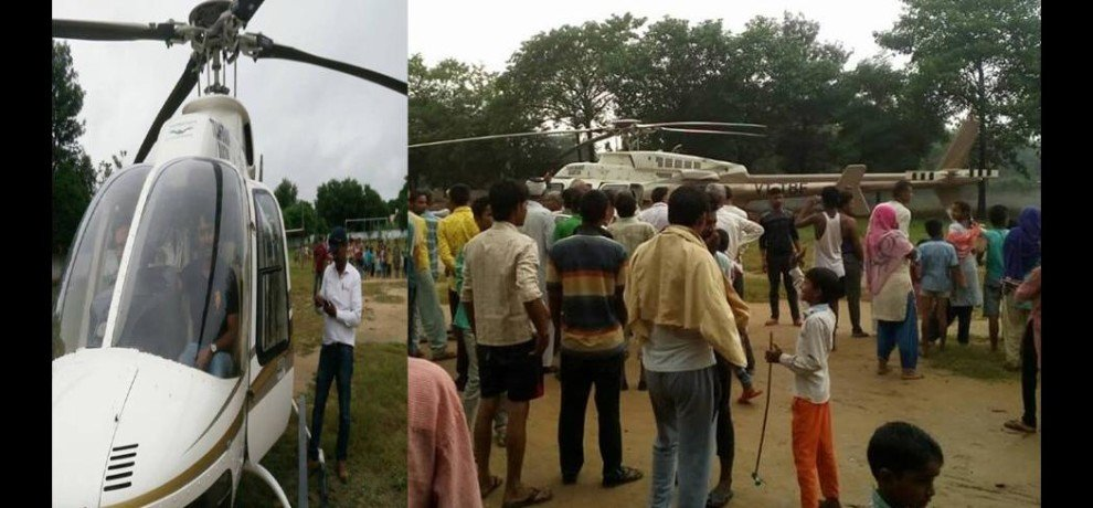 Helicopter Landing in a School at Muradnagar due to Raining