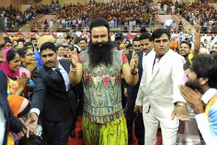 Ram Rahim's dress steal from Nam Charcha Ghar, Haryana news