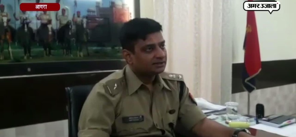 NEW SSP AMIT PATHAK JOINED HIS POST IN AGRA