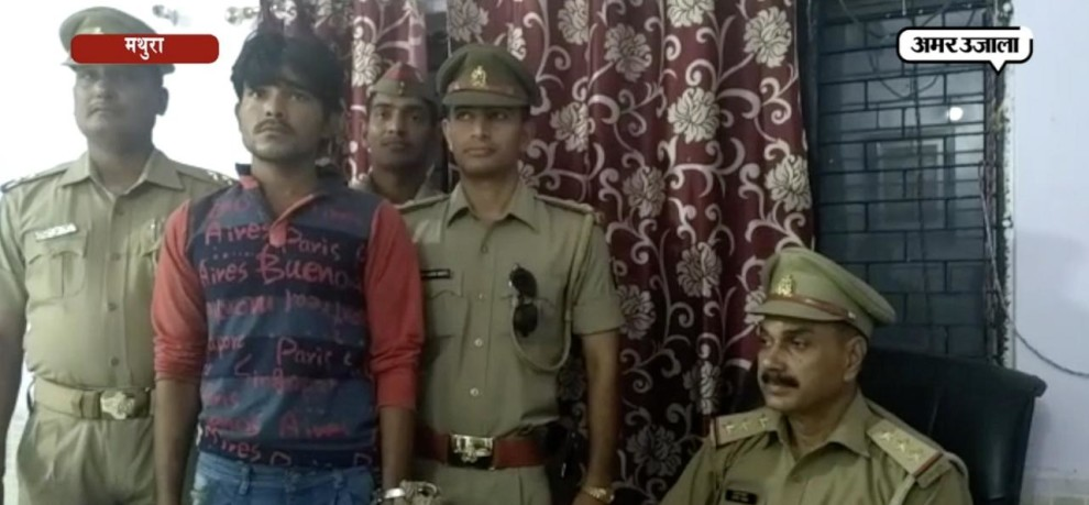 rewarded goon arrested in by police in goverdhan
