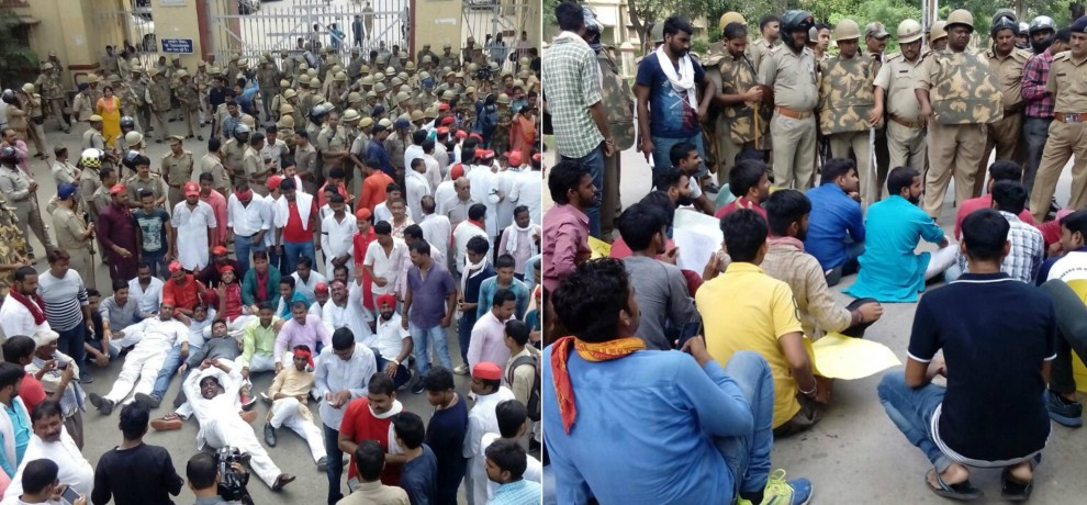 BHU protest going Continuously many organisation against lathi charge