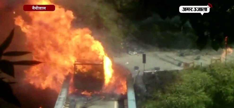 Fire in gas cylinders truck, serial blast shaken nainital