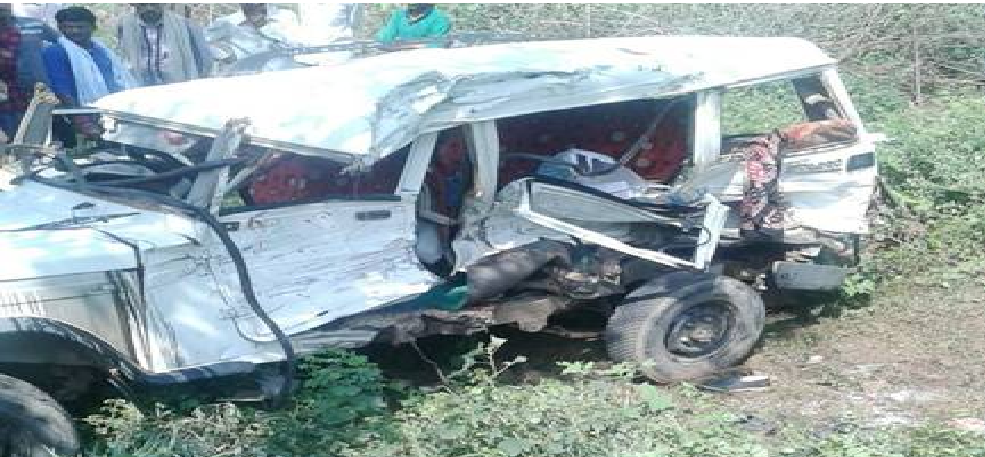 Massive accident in Sagar,7 people killed many injured