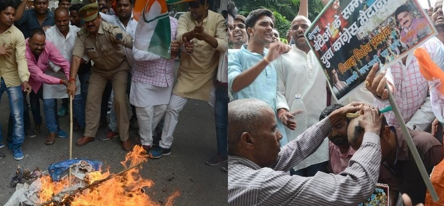 congressmen protest against lathicharge in Lucknow.