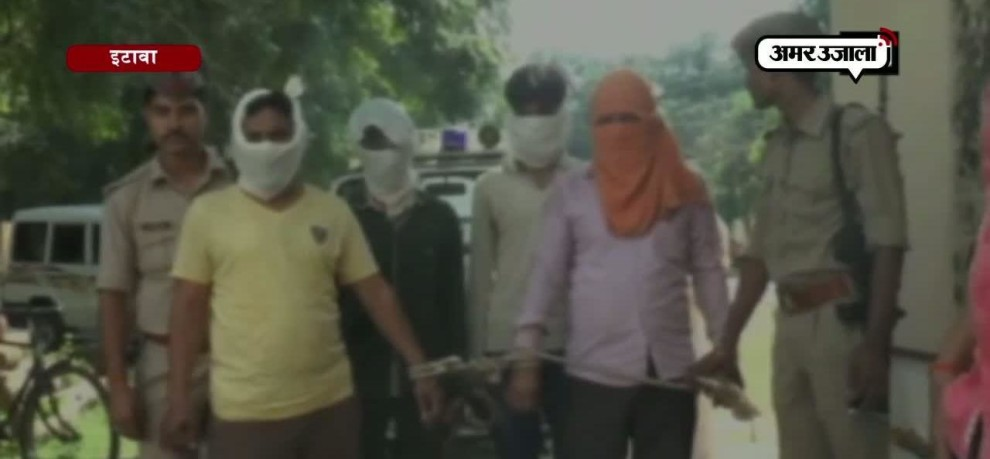 Four  murderers arrested in etawah doctor kidnapped and killed case