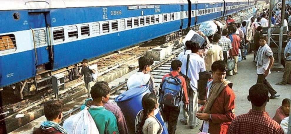 four men arrested for fraud in train reservation