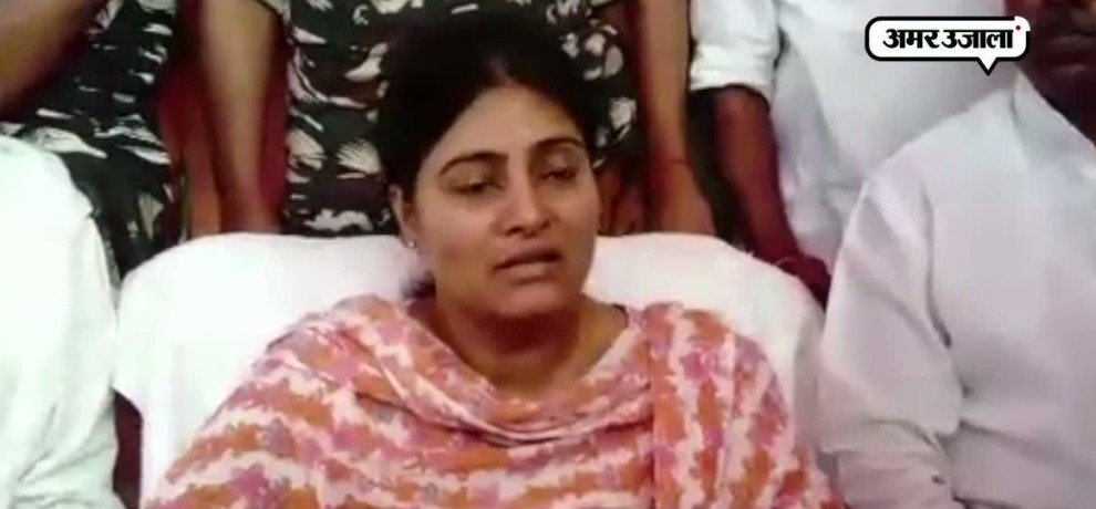 Anupriya patel press conference in sonbhadra