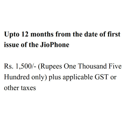 Jio phone Early Return policy and Charges