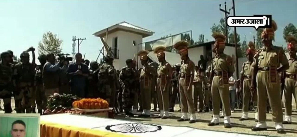 Wreath laying ceremony of BSF Constable Rameez Ahmad held.