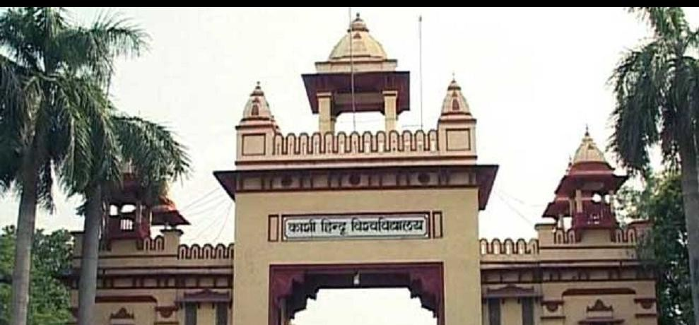 National Commission for Women claimed vice chancellor for BHU protest