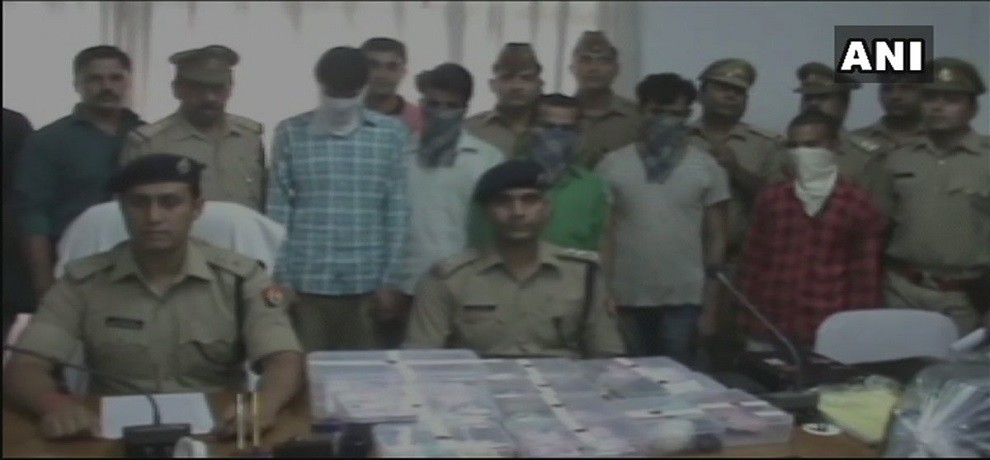 up police Busted International Fake Currency Racket Five arrested