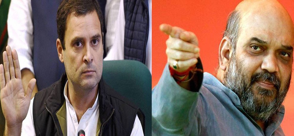 amethi become battlefield for gujarat development fight