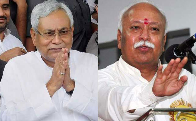Nitish kumar, Mohan Bhagwat to attend event in bihar, but would not face each other