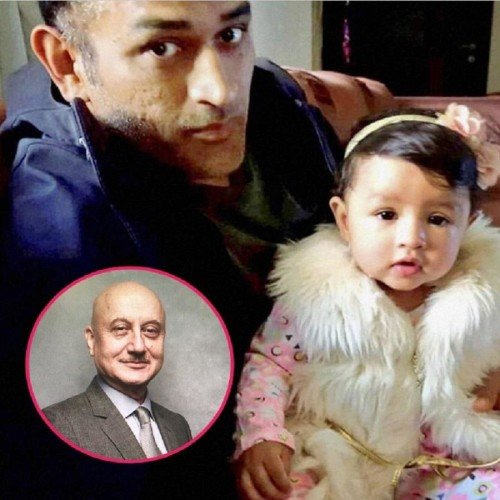 Anupam Kher says MS Dhoni's daughter Ziva is a genius and an entertainer