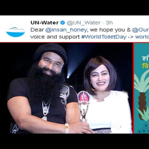 united nations water send invitation to ram rahim and honeypreet on world toilet day, both in jail