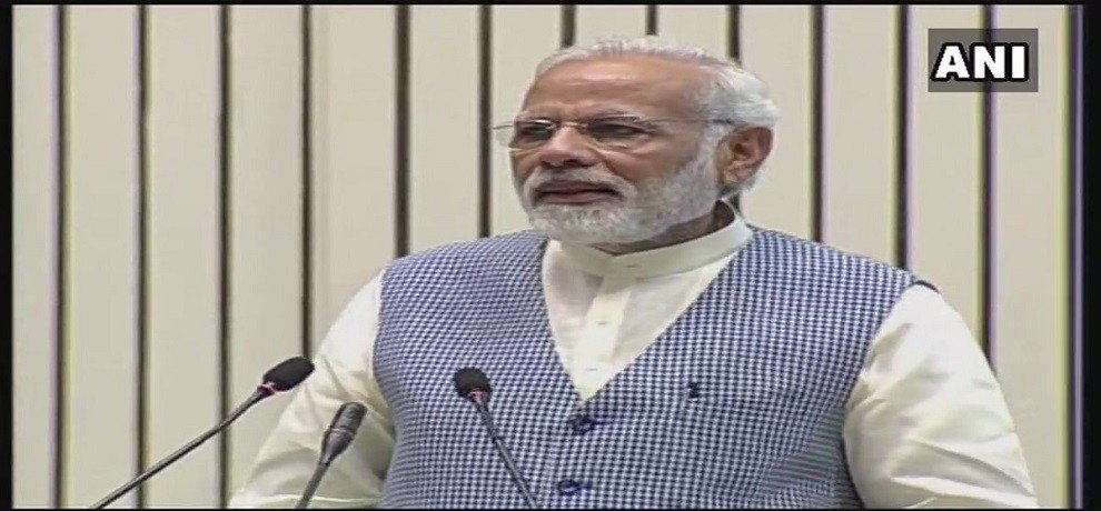 PM Modi Addresses Company Secretaries in delhi Vigyan Bhawan