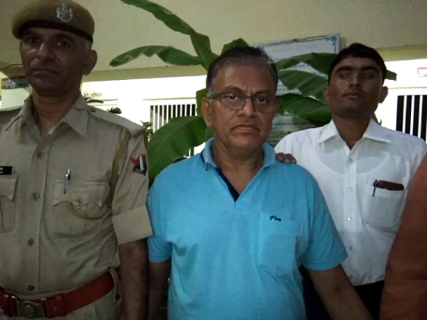 Arrested in absconding case of human organs