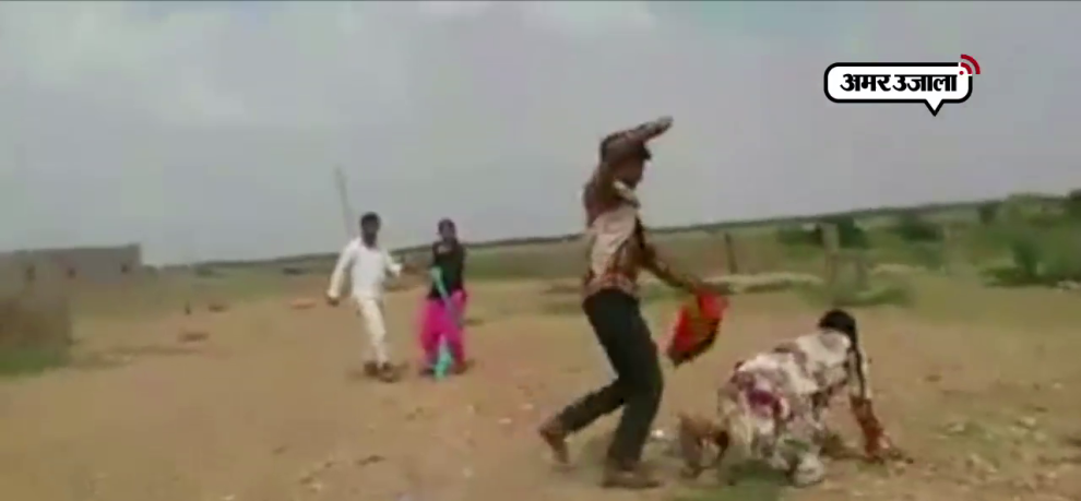 VIRAL VIDEO: A SHAMFUL PICTURE OF WOMEN HARRSMENT