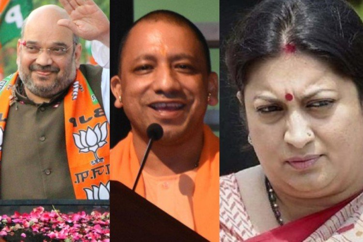 amit shah, smriti irani and yogi in amethi.