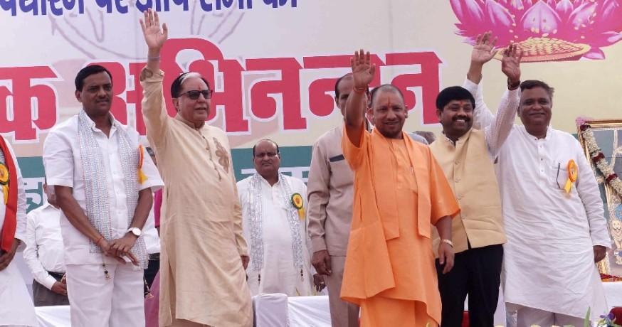 UP CM Yogi Adityanath in Haryana, Hisar News