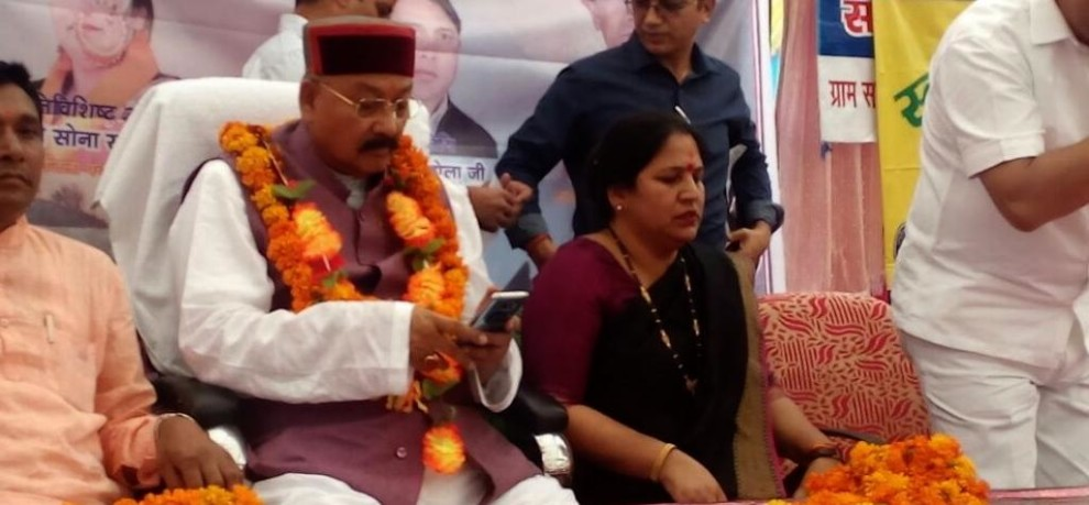KHATLING FAIR WILL BE ORGANISED TO PROMOTE TOURISM IN TEHRI UTTRAKHAND SATPAL MAHARAJ
