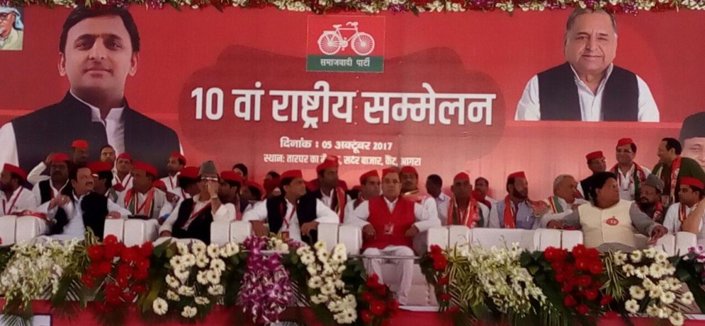 these leader played important role in samajwadi party meeting