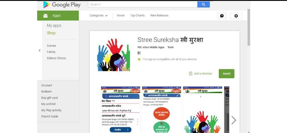 Chief Minister Virbhadra Singh launched Stree Suraksha Mobile Bilingual App
