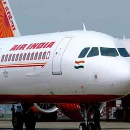 JOBS IN AIR INDIA FOR GRADUATES BY DIRECT INTERVIEW 53000 SALARY