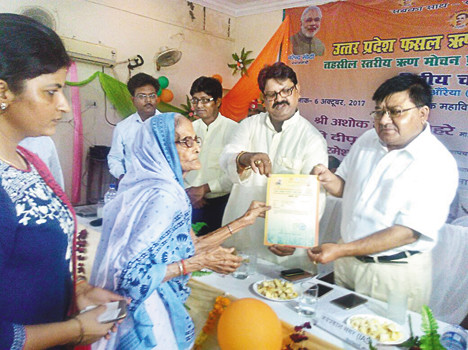 9,784 farmers who got the certificate