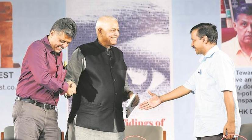 Yashwant Sinha shared stage with Manish Tewari and Arvind Kejriwal